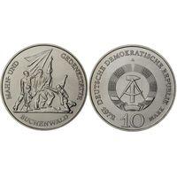 ГДР 10 марок 1972 Бухенвальд