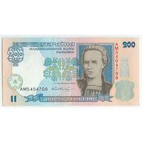 Украина, 200 гривен 1996 год. Гетьман.