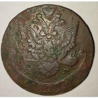 Монета 5 копеек 1783 г. медь