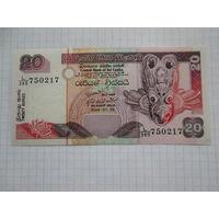 ШРИ-ЛАНКА  20 РУПИЙ  UNC