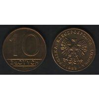 Польша y152.2 10 злотых 1989 год (mw) (h02)