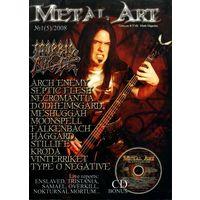 БОЛЬШАЯ РАСПРОДАЖА! METAL ART #1(5) 2008