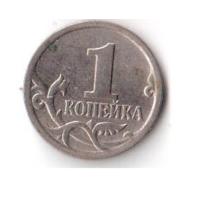 1 копейка 2005 СПМД СП РФ Россия