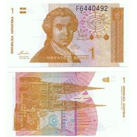 Хорватия 1 динар образца 1991 года UNC p16