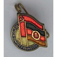 СССР-ГДР. Общество дружбы