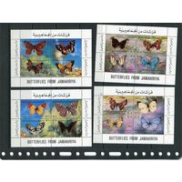 Ливия. Бабочки, четыре малых листа