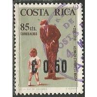 Коста-Рика. Авиапочта. Президент США Д.Ф.Кеннеди с ребёнком. Надпечатка на #684. 1966г. Mi#697.
