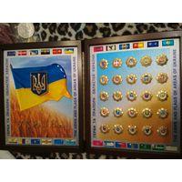 Набор подарочный Гербы и флаги областей Украины в сувенирной коробке