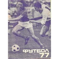 """Календарь-справочник Москва (""""Московская правда"""") 1977 - 2 круг"""