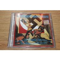 Кооператив Ништяк - Музыка Для Одиноких Нацисток Или Волшебная Сила Искусства + Аномалии И Извращения - CD