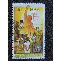 ЮАР 1979г. Медицина.