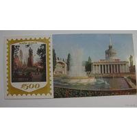 Киев памятник Шевченко