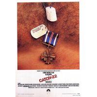 Уловка-22 / Catch-22 (Майк Николс / Mike Nichols) (1970, США, Военный, комедия, DVD9 )