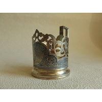 Подстаканник серебряный серебро
