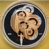 Олимпийское движение Республики Беларусь, 20 рублей 2016