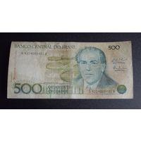 Бразилия. 500 крузадос 1988.