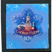 Россия 2009. С Новым годом