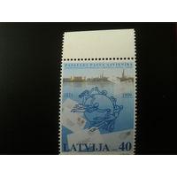 Латвия. 1999г. 125 лет ВПС.
