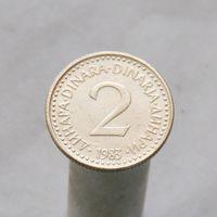 Югославия 2 динара 1983
