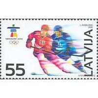 2010 Латвия спорт 781 Олимпиада в Ванкувере
