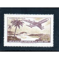 Чили.Ми-766.Открытие регулярного авиамаршрута: Сантьяго-Остров Пасхи-Таити.1971.