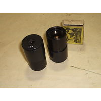 Окуляр к микроскопу  6х   (пара)
