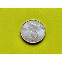 Словакия. 20 геллеров 1994.