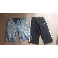 Мужские шорты, размер L u XL
