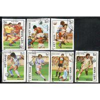 Футбол Вьетнам 1986 год б/з серия из 7 марок