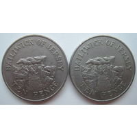Джерси 10 пенсов 1986, 1987 гг. Цена за 1 шт. (g)