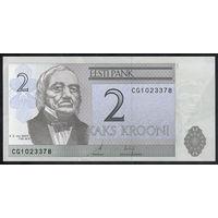 Эстония / ESTONIA_2006_2 Krooni_P#85.a_UNC