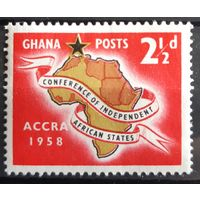 Почтовая марка 1958 The 1st Conference of Independent African States - Гана