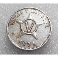 5 сентаво 1971 Куба #01