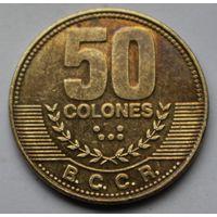 Коста-Рика, 50 колон 2012 г.