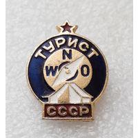 Турист СССР #0189-SP6