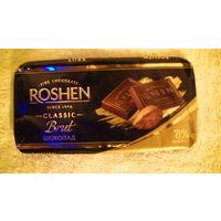 Обёртка от шоколада Roshen classic Brut. распродажа