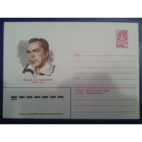 1980 писатель Вишневский