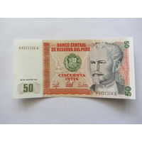 Перу, 50 инти, 1987 г.
