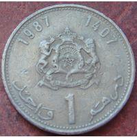 5480:  1 дирхам 1987 Марокко