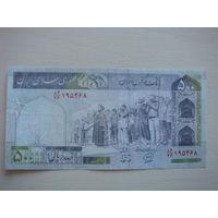 Иран 500 риалов 2003 г.