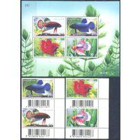 Тайланд 2002 Фауна. Рыбы, 4 марки + блок