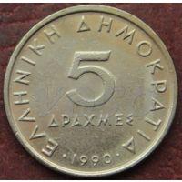 3683:  5 драхм 1990 Греция