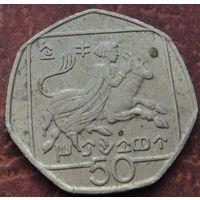 5638:  50 центов 1994 Кипр