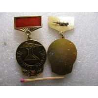 Знак. Ветеран РСМУ-3. цена за 1 шт.