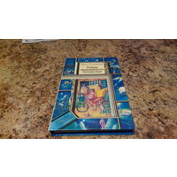 """Энид Блайтон - Тайна пропавшего ожерелья, Тайна загадочных посланий, Тайна коттеджа """"Омела"""" - детективы для детей - серия Библиотека приключений и фантастики"""