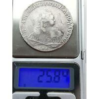 1 рубль Елизавета 1752г.,серебро СПБ,ЯI.