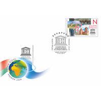 60-летие вступления Беларуси в ЮНЕСКО КПД Беларусь 2014