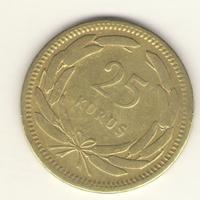 25 куруш 1956 г.