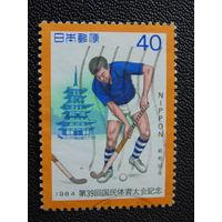 Япония 1984 г. Спорт.