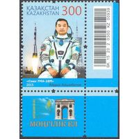 Казахстан 2015 космос